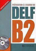DELF B2/ Livre + CD audio