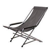 """Кресло складное, стул туристический """"Кресло качалка"""""""