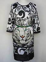 Платье женское с ремнем тигр