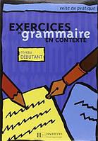 Grammaire - De'butant/ Livre