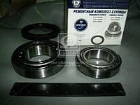 Корпус фильтра топливного (ММЗ). 240-1117025-А1