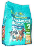 Трикальцій фосфат уп-20кг (Казахстан) подвійної очистки