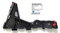 Направляющая переднего бампера правая (соединяет передний бампер с правым крылом и подкрылком) GM 1406548 24460284 OPEL Astra-H