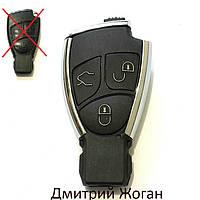 Корпус смарт ключа Mercedes (Мерседес) 3 кнопки, под переделку (с старой рыбы)