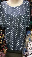 Женская летняя блуза рубашка большого размера