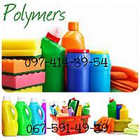 Дорого закупаем дробленный полипропилен ПС, ПНД,агломерат стрейч, пробку, флакон, канистру,шезлонги,мебель, фото 1