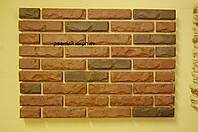 Декоративная гипсовая плитка Рваный кирпич, фото 1