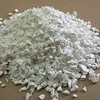 Предлагаем дробленный АБС пластмасс (дробленка полистирола АБС)