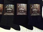 Мужские хлопковые носки Житомир, фото 2