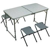 Туристический складной стол + 4 стула, комплект стол со стульями