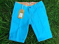 Хлопковые шорты для мальчика. Размеры: 6.