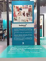 Фирма INDENA на выставке в Китае! 3
