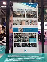 Фирма INDENA на выставке в Китае! 4