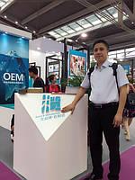 Фирма INDENA на выставке в Китае! 6