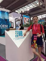 Фирма INDENA на выставке в Китае!