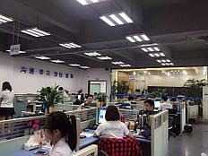 Фабрика INDENA 1