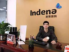 Фабрика INDENA 21