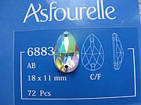 Стразы пришивные Asfour Капля 18мм. Crystal AB