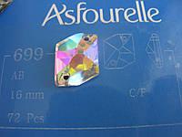Стразы пришивные Asfour Космик 16мм. Crystal AB