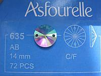 Стразы пришивные Asfour Круги 14мм. Crystal AB