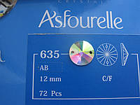 Стразы пришивные Asfour Круги 12мм. Crystal AB