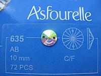 Стразы пришивные Asfour Круги 10мм. Crystal AB