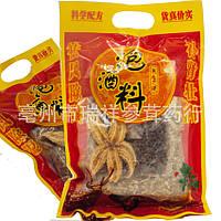 Сухой сбор Тибетский для лечебной настойки (Для усиления мужской потенции) вес 200 г (на 2-3л)