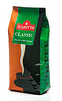 """Кофе для кофемашины """"Baritto classic"""""""