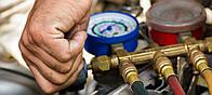 Обслуговування, заправка та ремонт кондиціонерів