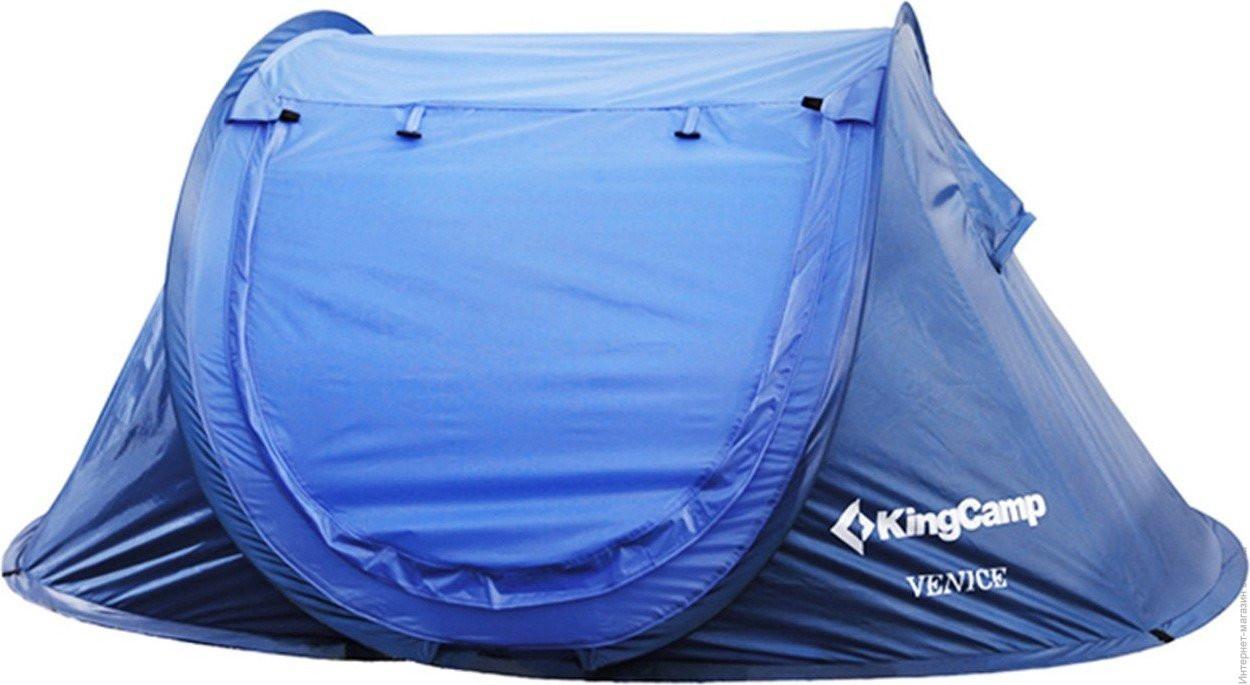 Палатка туристическая KingСamp VENICE (KT3071)