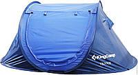 Палатка туристическая KingСamp VENICE (KT3071), фото 1
