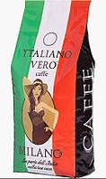 Кофе зерновой Italiano Vero «Milano»