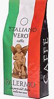Заказать кофе Italiano Vero «Palermo»