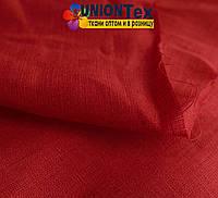 Лен белорусский рубашечный красный