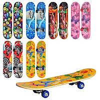 Детский скейтборд MS 0323