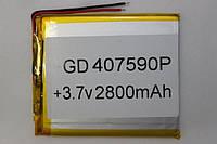 Аккумулятор литий-полимерный 407590 3.7V 2800mAh