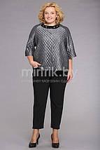 """Женский костюм """"Мишель Шик"""" 54рр костюмная ткань, серебро, фото 3"""