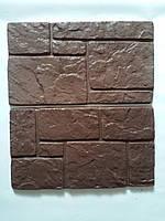 Облицовочная плитка «Колотый камень» отделка цоколя и стен