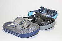 обувь для бассейна и на пляж , арт 739 (30-35)