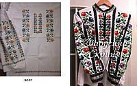 Заготовка для вишивки бісером/нитками жіночої сорочки Борщівські мотиви на НАТУРАЛЬНІЙ ТКАНИНІ