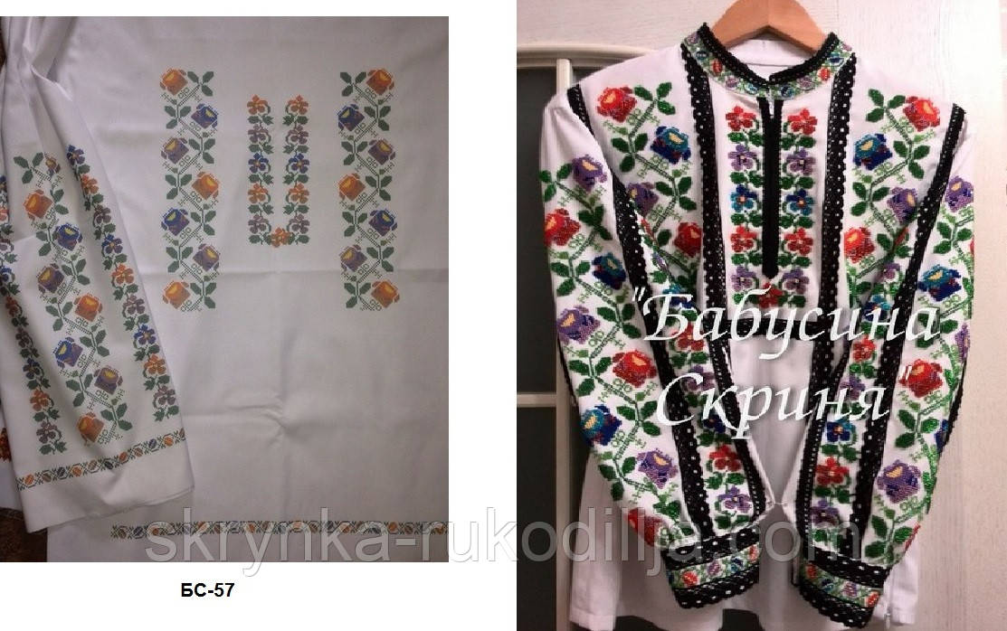 Заготовка для вишивки бісером нитками жіночої сорочки Борщівські мотиви d4e509e38c463