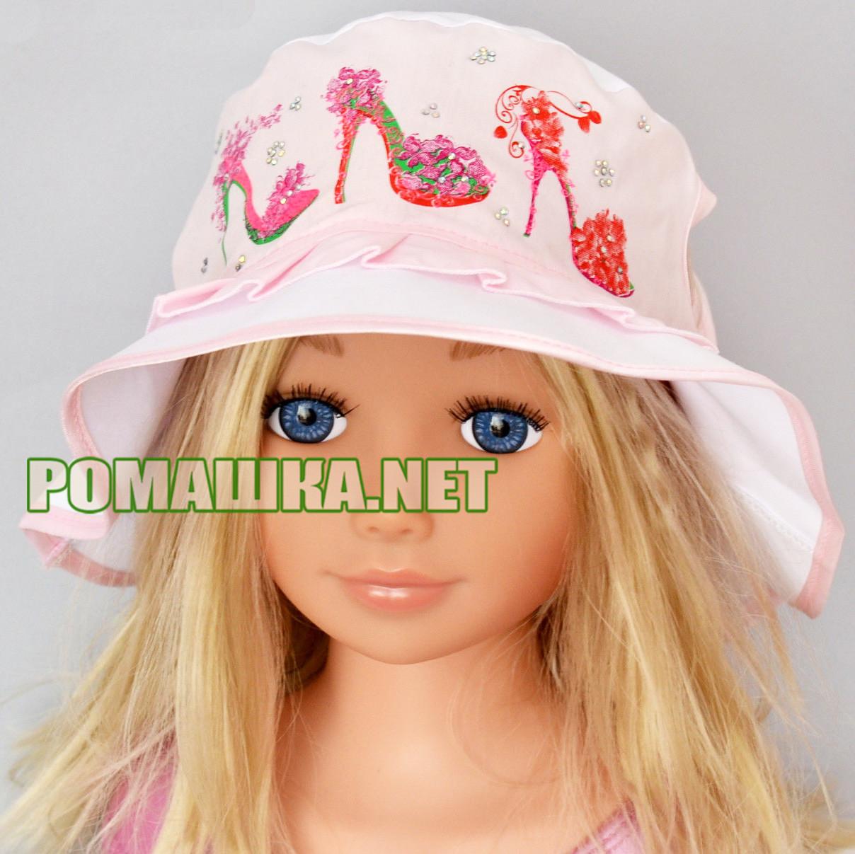 Детская панамка для девочки р. 52 ТМ Anika 3097 Розовый Панамки для ... ca394f51d9ff5