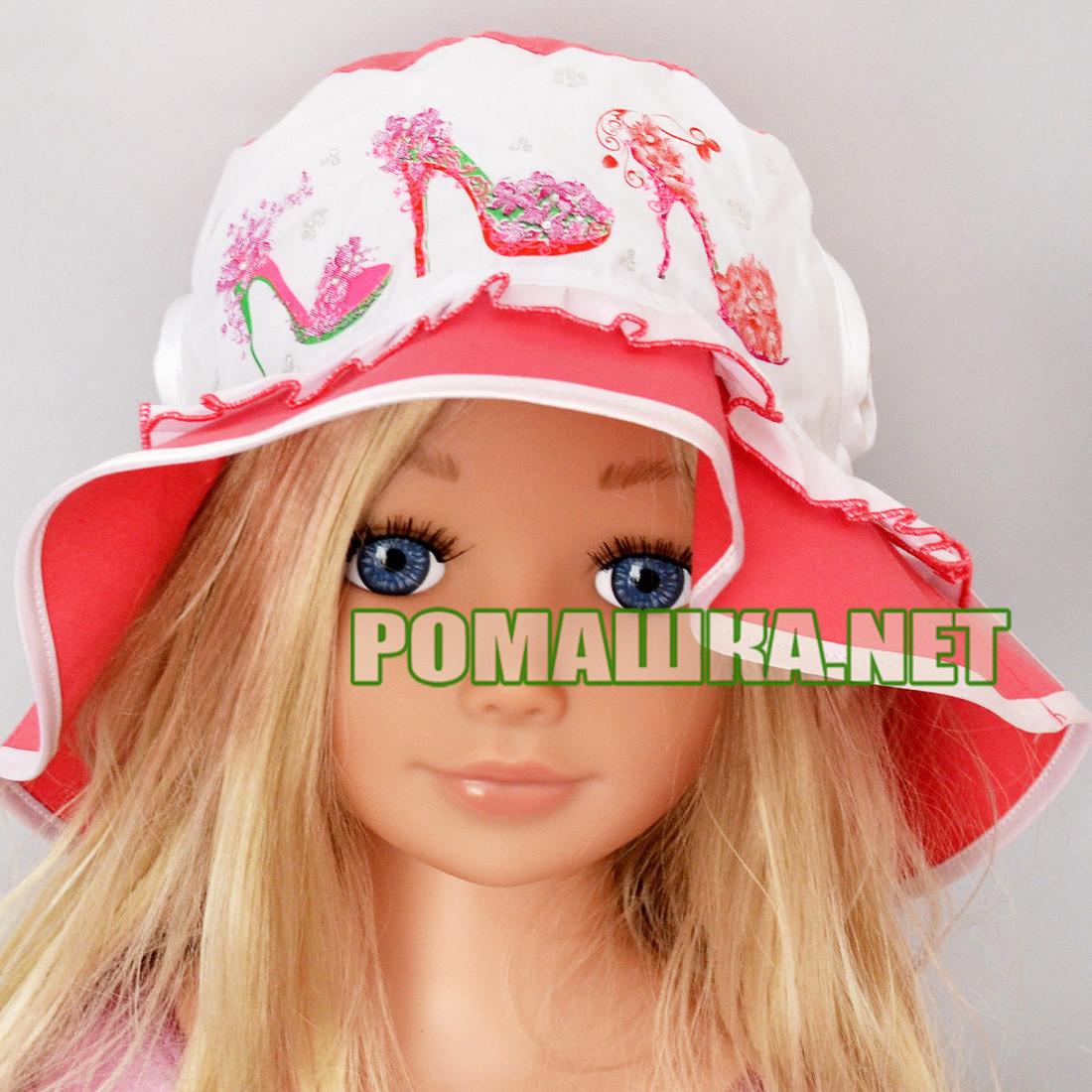 Детская панамка для девочки р. 52 ТМ Anika 3097 Коралловый Панамки ... 2c465de4df7b7