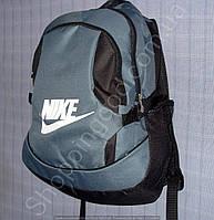 25535e8d Рюкзак Nike 113977 объем 30 л на три отдела спортивный школьный копия