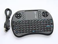 Беспроводная клавиатура с тачпадом Rii Mini i8 (русские и английские буквы), фото 1