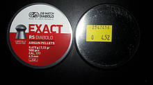 Пули JSB EXACT RS 177 0.475 4.52 500 штук в банке