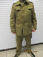 Форма Афганка - СССР оригинал!!!