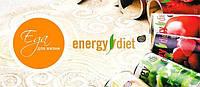 Energy diet - еда для жизни коктейлей для похудения еда для диеты Энерджи Диет  450 гр