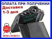 Видеорегистраторы автомобильные DVR H198 РАСПРОДАЖА