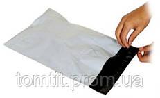 Полиэтиленовые почтовые и курьерские пакеты конверты, формат А2 (400х600 мм) --- 10 шт.